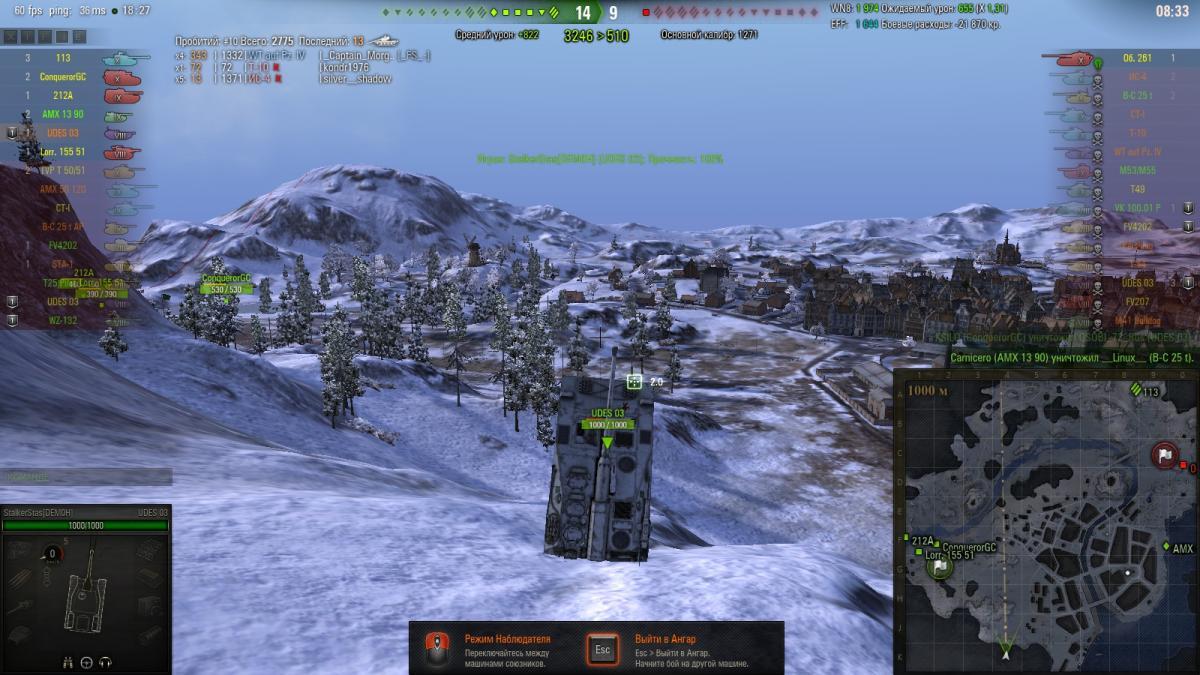 Как сделать так чтобы танки не вылетали