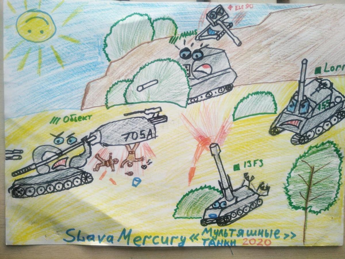 Мультяшные танки 2020-8.jpg