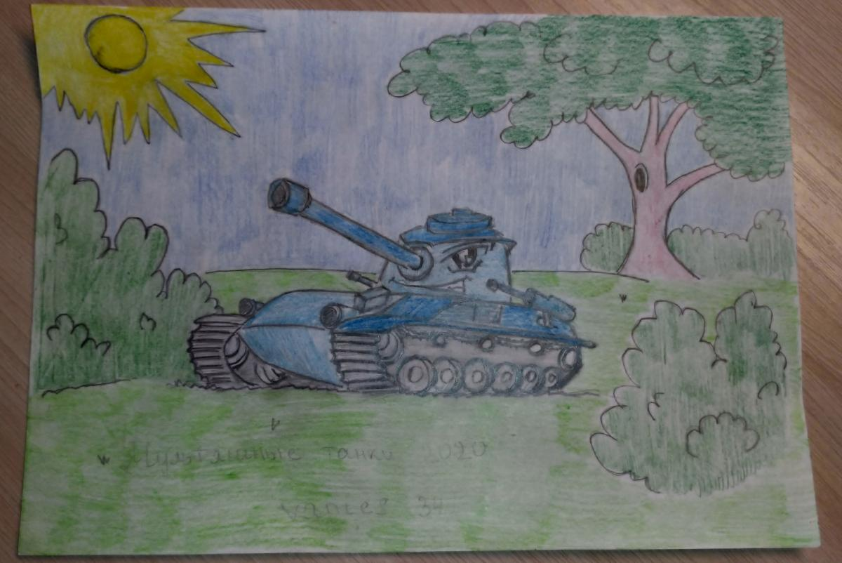 Мультяшные танки 2020 Vantes34.jpg