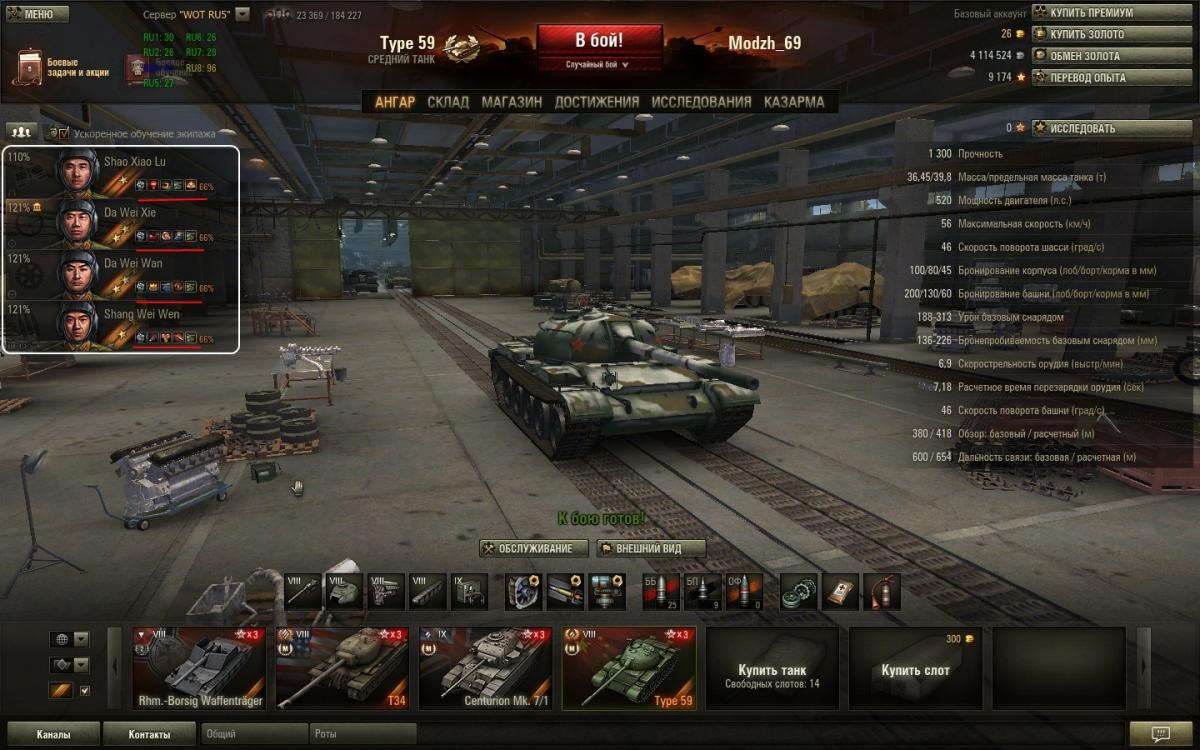 схема бронирование танка stb-1