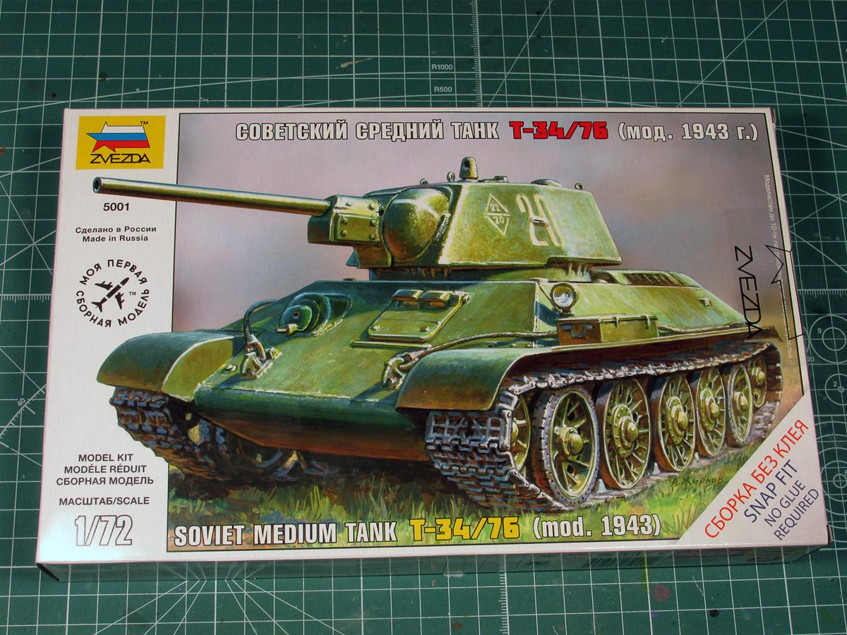 звезда российский танк т-72б схема сборки фото