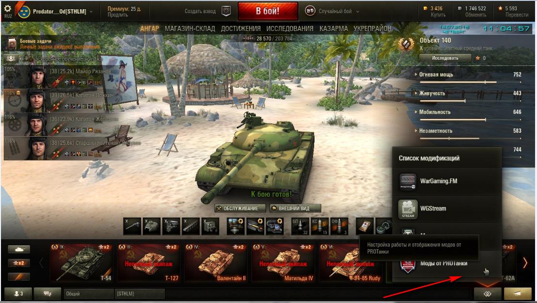 Мультипак про танки 9.5