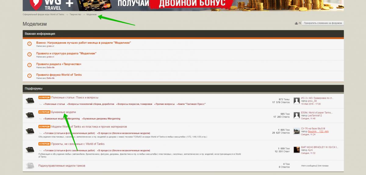 Порно видеочат Рунетки Бесплатный секс чат
