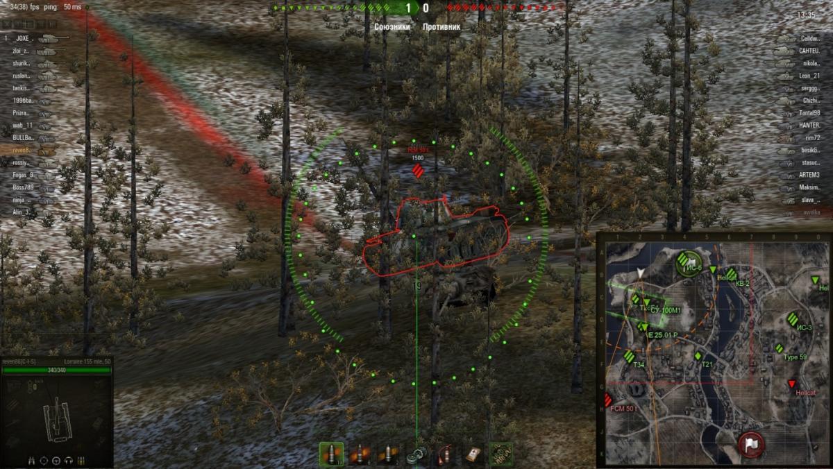 Скачать мод арт прицел для всех танков