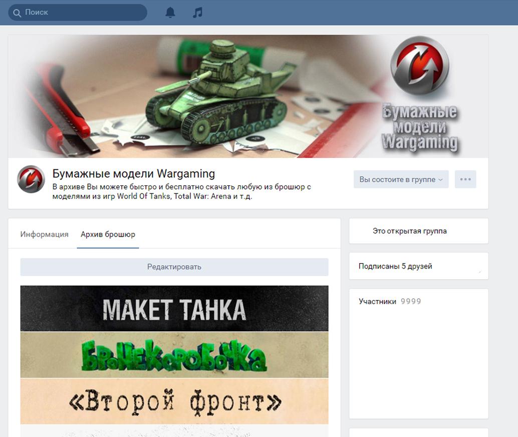 Работа: Модель в Санкт-Петербурге - 78 вакансий - Jobsoracom
