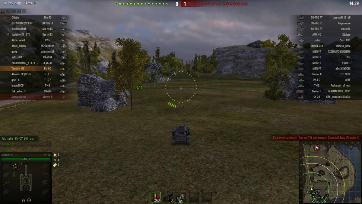 Как поднять FPS в World of Tanks? Читайте подробную инструкцию 77