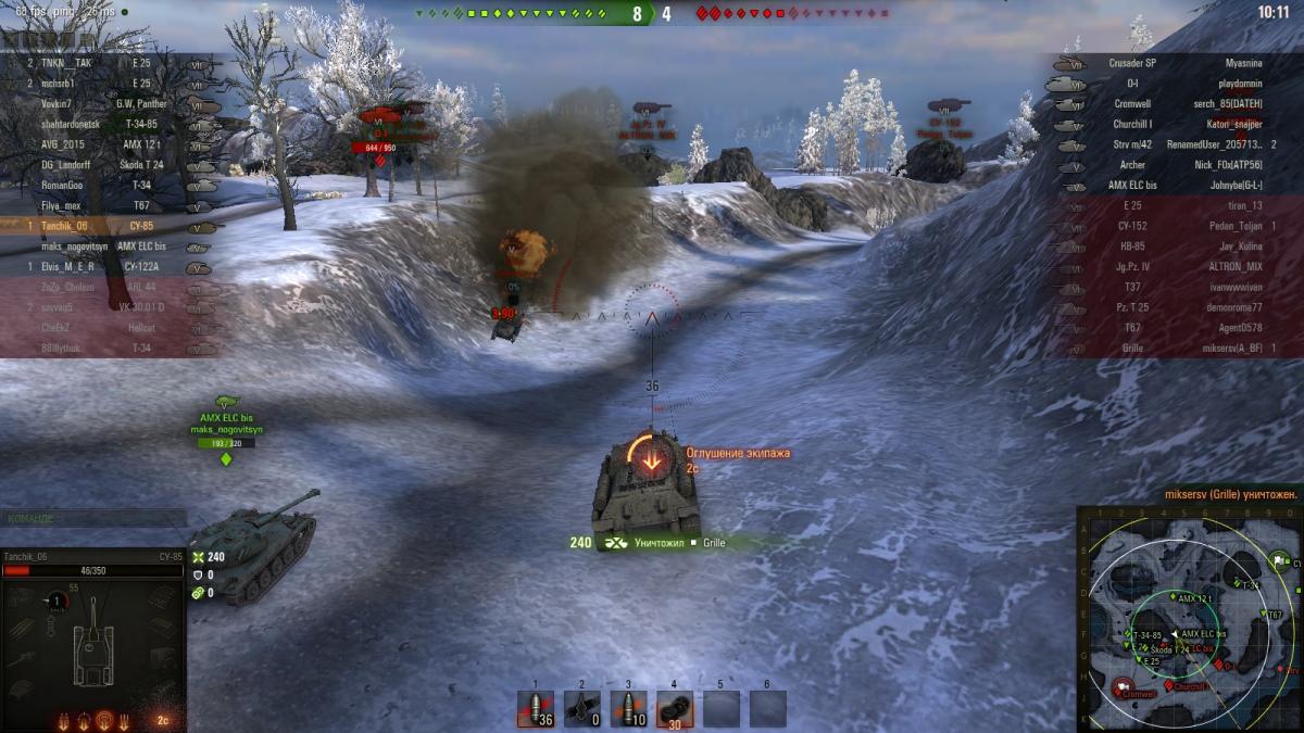 Как поднять FPS в World of Tanks? Читайте подробную инструкцию 33