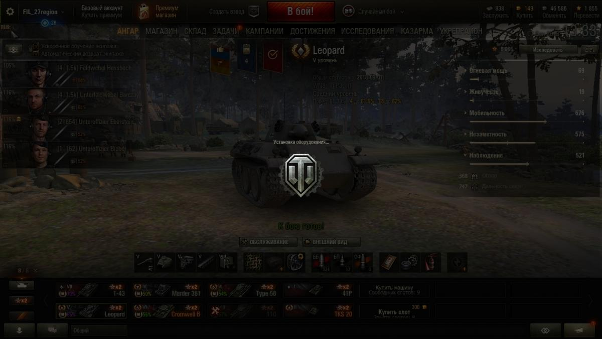 Matilda в world of tanks blitz
