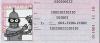 паспорт Бендера.png