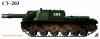 SU-203.png
