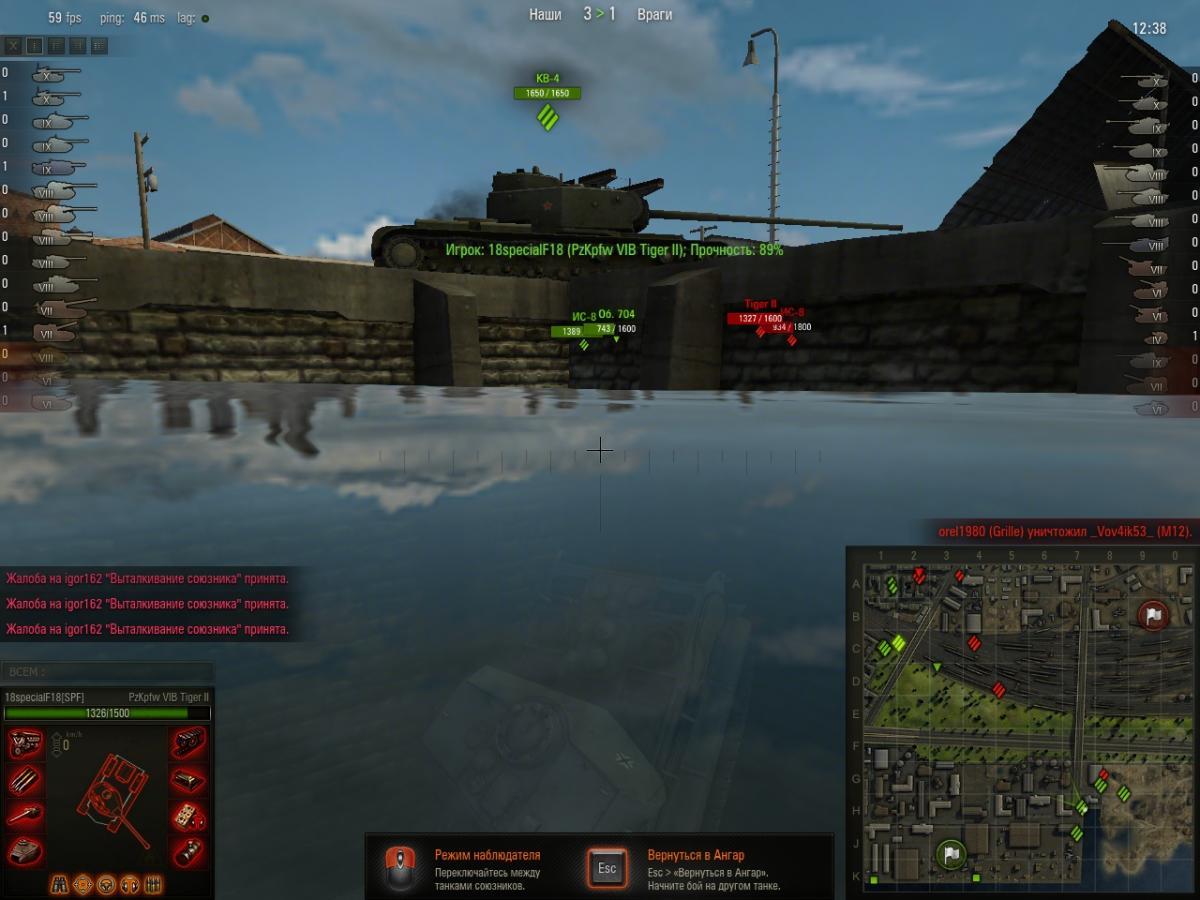Как сделать скриншот в игре ворлд оф танк