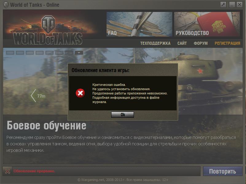 скрипт экономической игры world of tanks