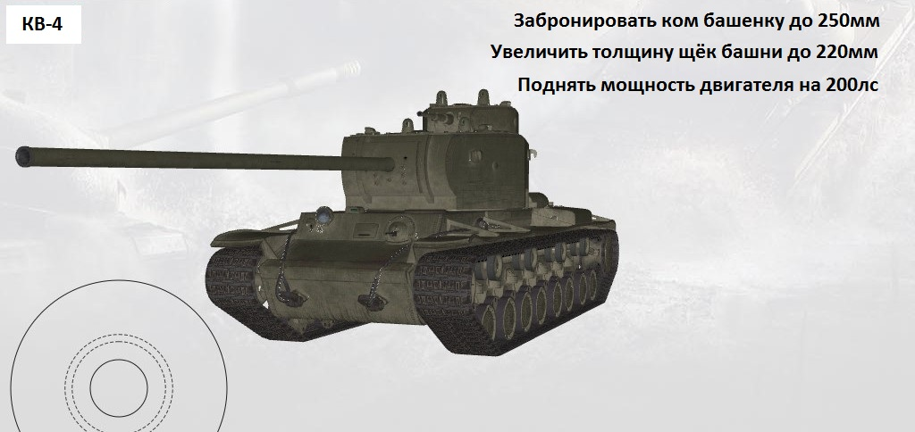 Акция world of tanks приведи