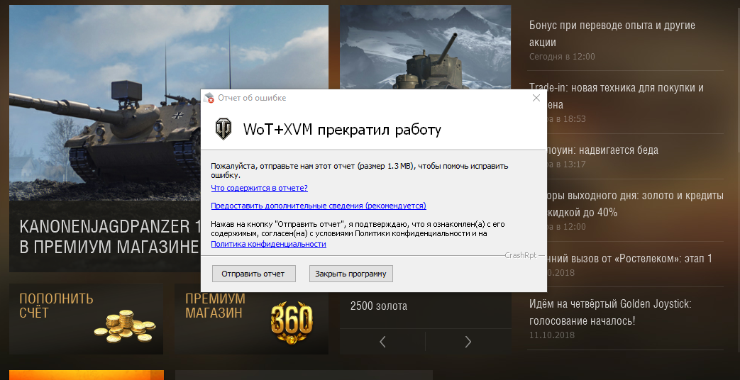 Е играть world of tanks blitz на пк моды