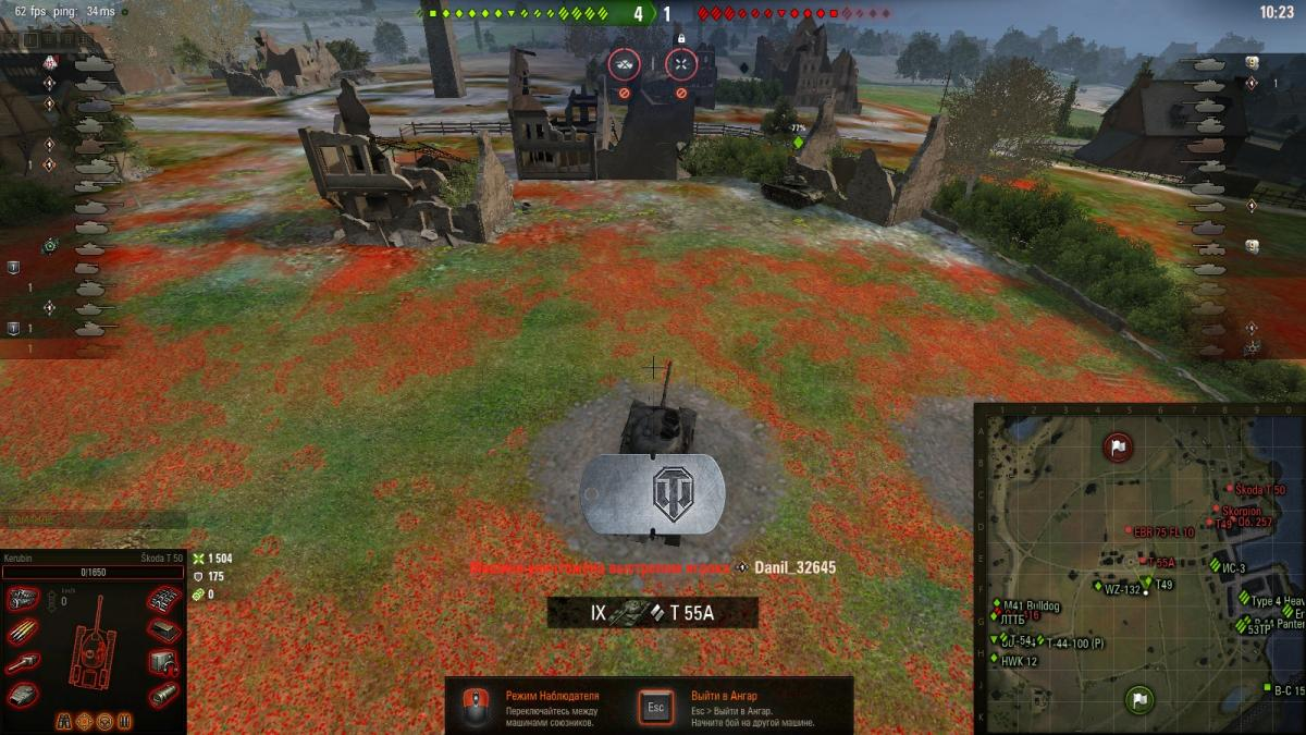 Танки в world of tanks blitz