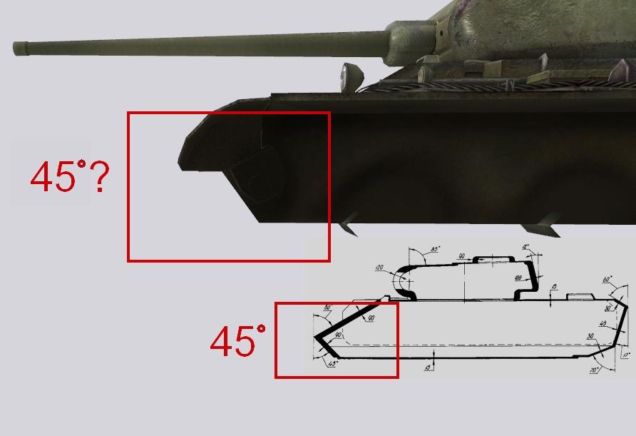 (Гусеницы танка можно убрать в