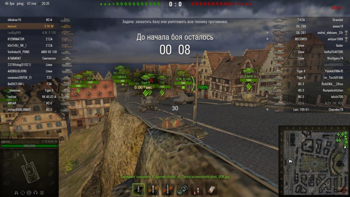 Как поднять FPS в World of Tanks? Читайте подробную инструкцию 90