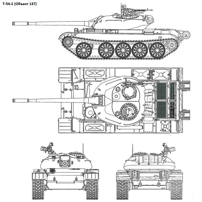 Т-54-2 (Объект 137) 1.jpg