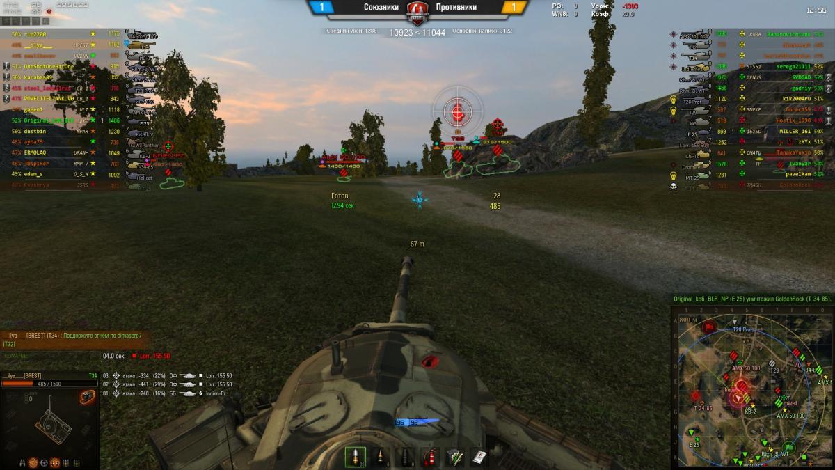 Скачать мод атакую в world of tanks