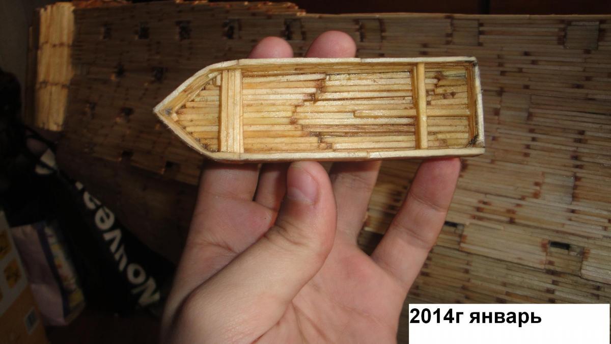 корабль из спичек инструкция