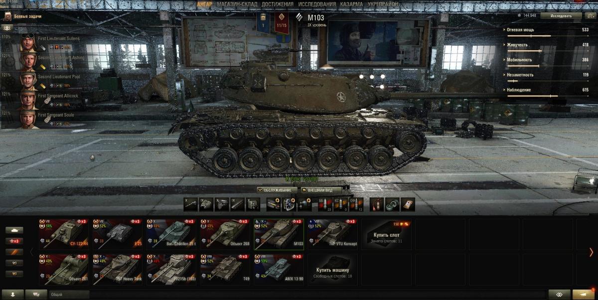графики world искажение tanks в of