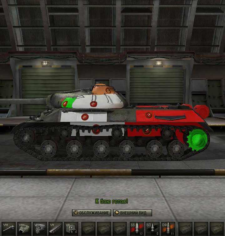 У танков где находится боеукладка