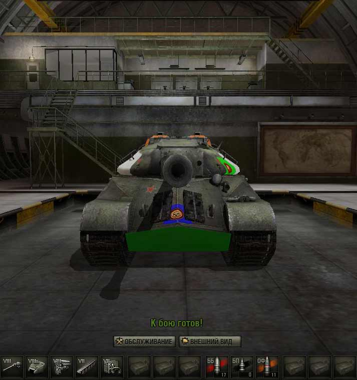 Обзор танка со стороны.