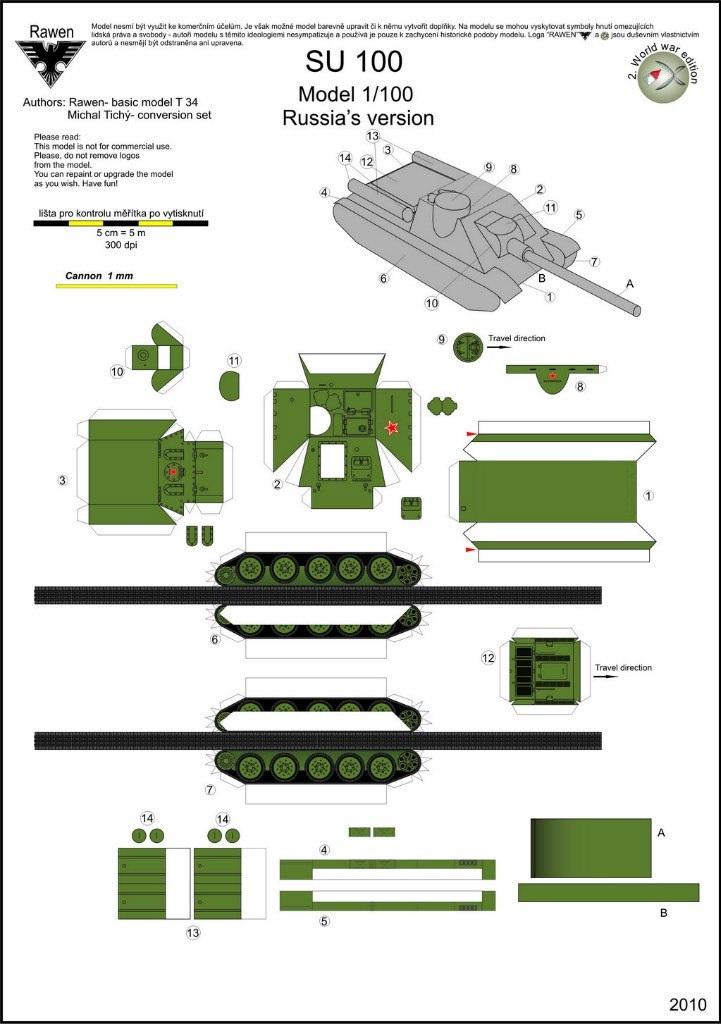 Модель танка из бумаги сделай своими руками фото 659