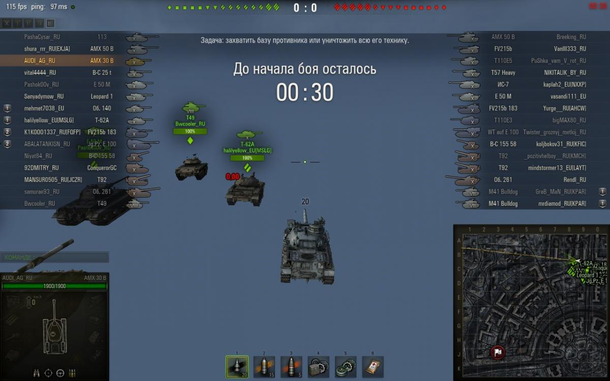 Синий экран игре world of tanks