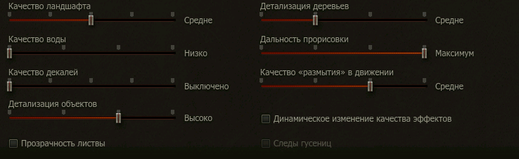 Фильм world of tanks blitz