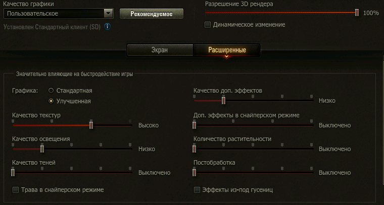 Олени в world of tanks blitz на