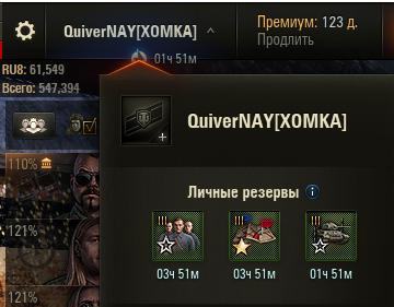 Сделать свой сайт сигрой танки на двихке dle как сделать топ сайтов ucoz