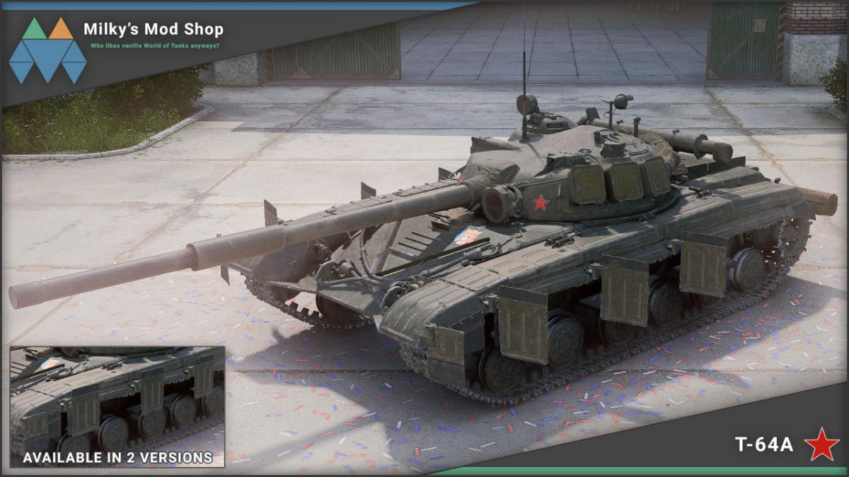 Кино i world of tanks