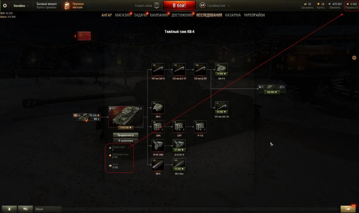 Модпаки на world of tanks