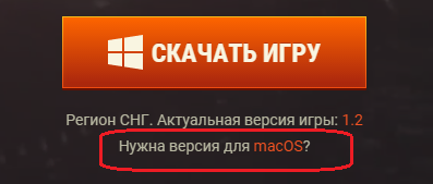 World of tanks benchmark скачать